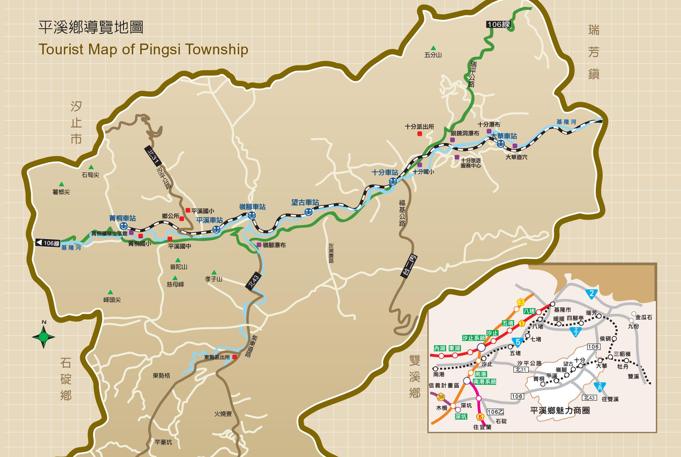 平溪乡导览地图请连结此处下载全图